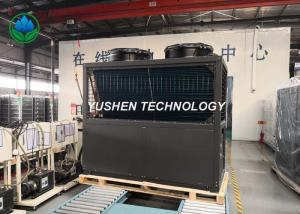 China Industrial Heat Pump Heating And Cooling , Large Cold Climate Heat Pump on sale