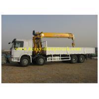 20 t Vehicle Mounted CranesXCMG Euro II , Truck Loading Cranes