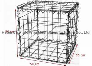 China Galfan Coated Welded Gabion Box / Hesco Bastion Hot Dipped Galvanized Long Life on sale