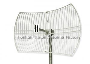China En pleuvant la grille de preuve emballez l'antenne, l'antenne 24dbi de grille de Wifi de long terme on sale