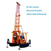 XY-2BL Crawler Mounted Portable Water Well Drilling Rig
