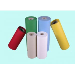 Quality Multi - Color A50 0.50mm Polypropylene Shade Cloth Outdoor Material For Shade for sale