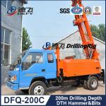 China 200m Depth Good Quality DFQ-200C Portable Drilling Machine with Truck wholesale