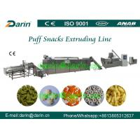 Snack Corn Puff Extruder Machine / puffed grain machine for Wheat , rice