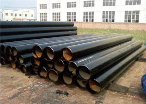 China Chinese big size erw line, structure, water, oil, gas  pipes manufacture or supplier or steel trader on sale