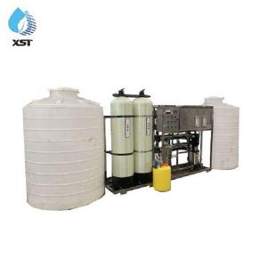 China 4.5KW Alkaline Mineral Water Filter Machine Nanofiltration System on sale