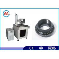 Economic 10W Metal / Plastic / Fiber Laser Marking Machine For Mobile Phones Buttons