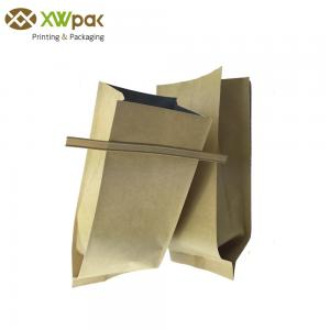 China Custom Printed Tin Tie Bags With Value Plastic Side Gusset Coffee Packaging Sachet on sale