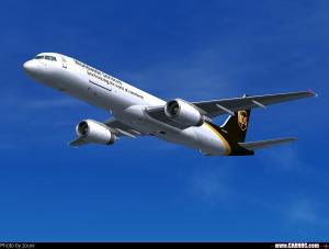 China Global air logistics, international air freight services from China on sale