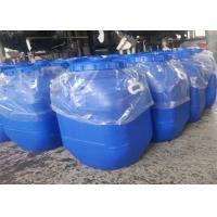 liquid acrylic resin price, liquid acrylic resin price Manufacturers