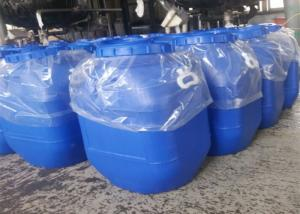 China Alcohol Solvent Type Water Based Acrylic Resin , Liquid Acrylic Resin For Printing Ink on sale