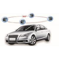 HD CMOS 360 Degree Panoramic Security System,4 Channels DVR Car ReverseParkingSystem