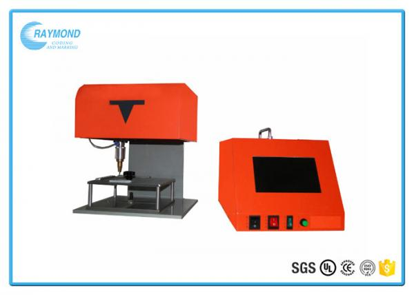 Automatic VIN code cnc pneumatic metal engraving and making