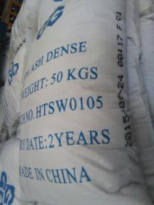 China Pure White Sodium Carbonate Powder / Soda Ash Light HS CODE 28362000 on sale