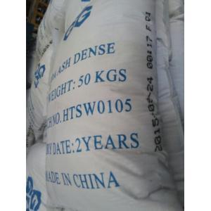 China Alcali minéral chinois 99,2% denses, carbonate de sodium avec le prix concurrentiel on sale