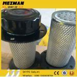 El filtro de aceite-abastecimiento original de SDLG, 4120000452, cargador del sdlg pieza para el cargador LG956L de la rueda de SDLG