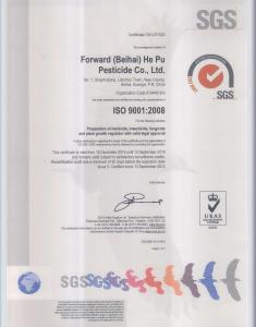 China CPPU FORCHLORFENURON 98% CAS NO. 68157-60-8 for cell division plant growth regulators on sale