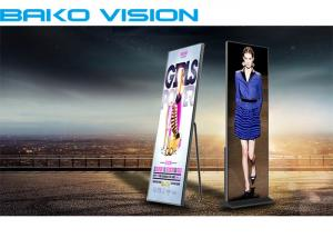 China Indoor Advertising Front Service LED Display P2.5mm Full Color Standing Screen supplier