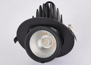 China Gimballed Cob Spot Down Light , 360 Degree Rotatable GU10 LED Spotlight on sale