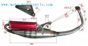China KYMCO GY650 Carbon Fiber Muffler / Exhaust Pipe For Motorcycle Spare Parts on sale