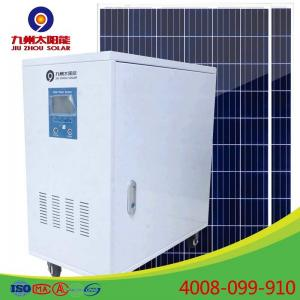 China Jiuzhou 3000W Solar Electricity Generating System Energy Storage System on sale