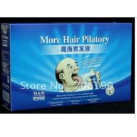 YUDA pilatory, fast hair regrowth ,more hair pilatory, stop hair loss