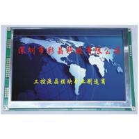 3.5 Inch Diagonal TFT LCD Module with 320 (RGB) *240