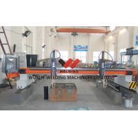Orange Industrial CNC Flame Plasma Cutting Machine High Speed 12000mm/min