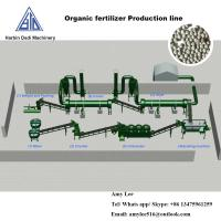 5 Ton/ hour Organic fertilizer granulation machine production line/fertilizer plant