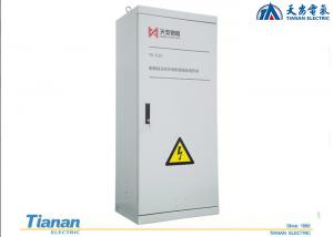 China Distribution Automation RMU Smart Grid Device And Systems Distribution Terminal Unit DTU on sale