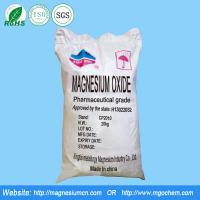 Magnesium Oxide Manufacturer, Magnesium Oxide Wholesale Price