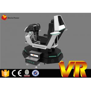 China Indoor 9D VR Cinema Simulator Racing Car Rides For Amusement Park Equipment on sale