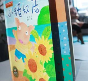 China Coated Paper Photo Custom Coloring Book Printing for Children on sale