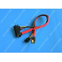 IDE To SATA Hard Drive Power Cable 7.5 Inch With Copper Conductor