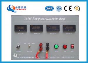 China Plug Cord Voltage Drop Test Equipment High Efficiency For Long Term Full Load Operation on sale
