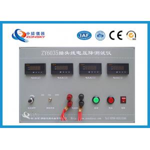 Plug Cord Voltage Drop Test Equipment High Efficiency For Long Term Full Load Operation