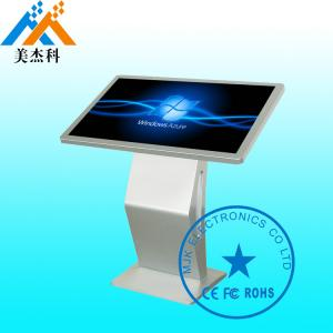 China 65 Inch Windows Os Lcd Wireless Digital Signage Kiosk Floor Standing 1920*1080P on sale
