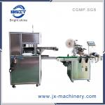 Factory price  HT-980A hotel round soap stretch wrapper machine by PE packing material