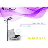 China Integrated Street Light Infrared Motion Sensor Solar Energy LED Lights on sale
