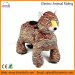 China Coin Rides Animals, Kids Animal Rides, Fun Fair Rides, Electric Cars for sale-Leopard wholesale