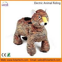 Coin Rides Animals, Kids Animal Rides, Fun Fair Rides, Electric Cars for sale-Leopard