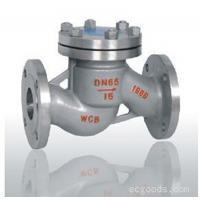 pn16 carbon steel lift check valve