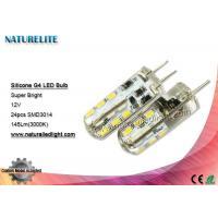 Silicone G4 Led Bulb SMD 12V  Led Globe Light Bulbs Super Bright 230V  220v 240v 36w