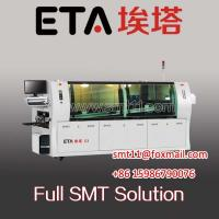 ETA Atomation Dual Wave Soldering Machine,the most professional machinery manufacturer