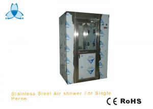 China Emergency Switch Clean Room Air Showers With One Large Blower Fan , 680 KG Weight on sale