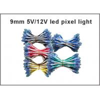 China High quality 9mm 12mm high brightness led dot lights outdoor string christmas LED light 5V 12V on sale