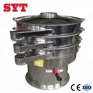 China Vibrator hemp seeds sorting machine vibrating screen sieving equipmnet on sale