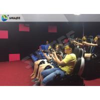 Gun Game 7d Cinema Equipment Fixed Mobile Cinema Electronic Pneumatic