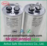 high temperature motor Capacitor 50uf 450VAC CBB65 capacitor film capacitor 10uf 20uf 30uf 40uf 50uf 60uf 70uf 80uf 90uf