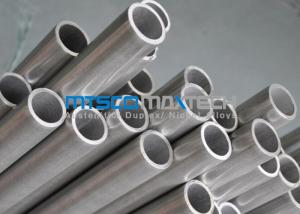 Quality Cold Rolled Gas Precision Stainless Steel Tube / Tubing For Fuild for sale